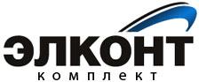 ЭЛКОНТ-Комплект
